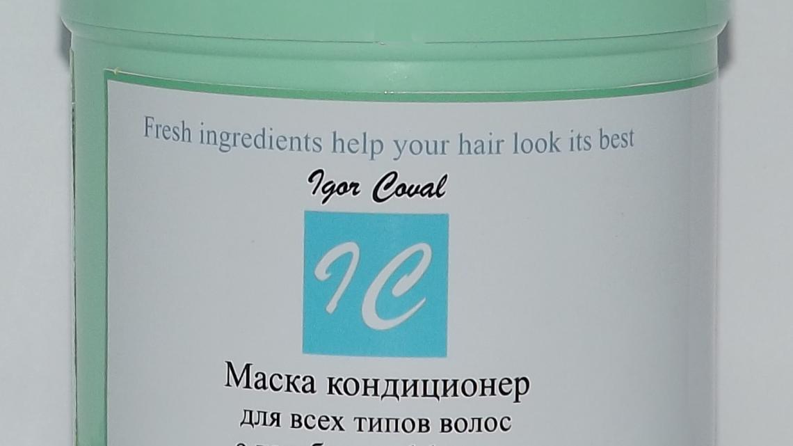 Маска Кондиционер для волос лечебный