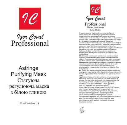 Очищающая маска для лица с белой глиной 3 в 1